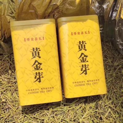 正宗特级黄金芽2019新茶安吉白茶春茶叶绿茶黄金茶叶散装浓香250g