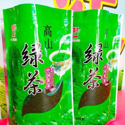 高山茶杭州云雾绿茶中国茗茶绿茶生茶大壶茶大杯茶绿茶2袋1斤包邮