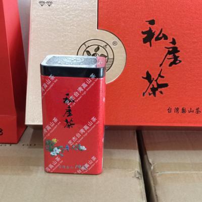 台湾高山茶~俘虜你味蕾的好茶😋