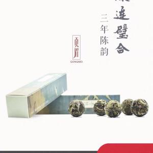 【品鉴装】福鼎白茶春茶贡眉龙珠三年陈韵沱茶5粒25克/盒珠连璧合