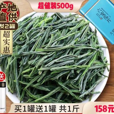 六安瓜片2019新茶叶特级绿茶安徽雨前春茶浓香型口粮茶散装共500g