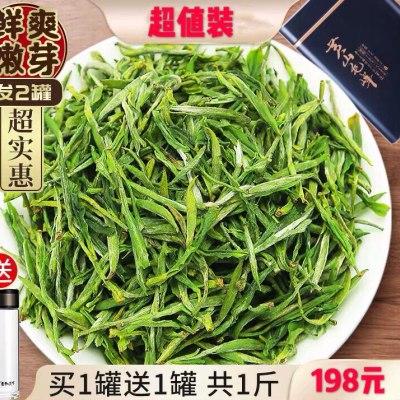 【品质精选】黄山毛峰2019新茶特级茶叶绿茶雨前嫩芽礼盒装共500g