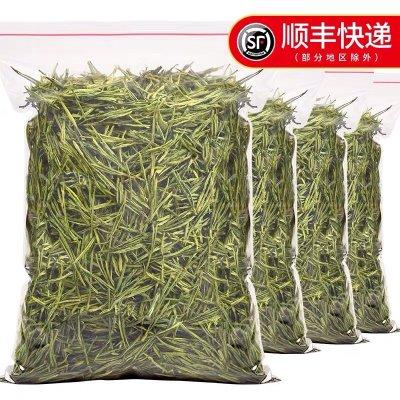 正宗安吉白茶2020散装安吉白茶新茶叶绿茶明前春茶珍稀黄金芽叶