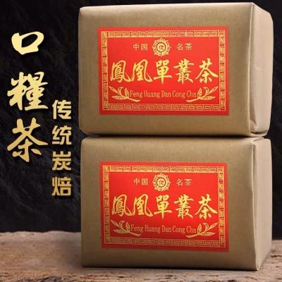 【超值装500g】凤凰单枞茶潮州茶农口粮单丛高山老水仙蜜桃乌龙茶叶