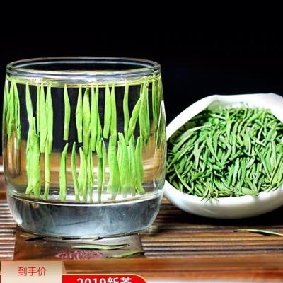明前雀舌绿茶2019年新茶叶散装毛尖春茶特级竹叶茶毛峰龙井嫩芽