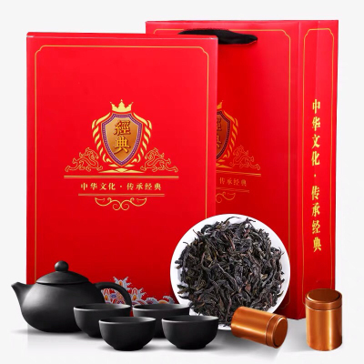 买茶送茶具大红袍武夷岩茶 茶叶礼盒装中秋送礼