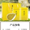 安吉白茶黄金芽2019新茶春茶明前特级礼盒装250g罐装正宗绿茶叶