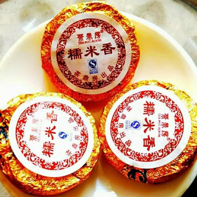 糯米香茶鼎房普洱茶熟茶糯米香沱茶金纸小玉饼浓香型1斤2罐装包邮