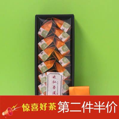 漳平水仙-初秋
