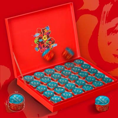 中秋礼盒 铁观音茶叶礼盒装 乌龙茶 铁观音 送礼佳品 30罐