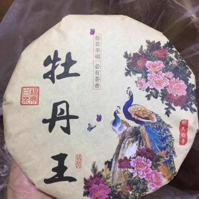 福鼎白茶白牡丹王茶饼正宗2019新茶 福鼎特级茶叶原料300g