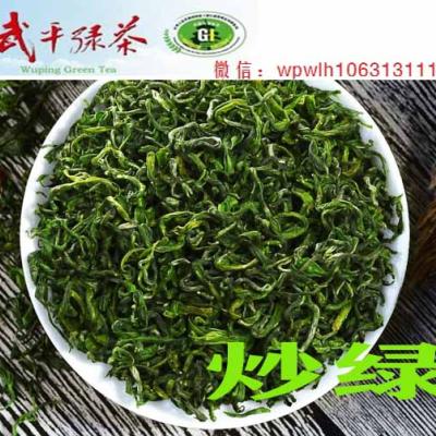 明前茶 春茶 武平绿茶 桃溪绿茶 炒绿500g简易包装