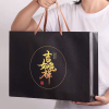 武夷岩茶特级大红袍肉桂水仙奇兰茶叶岩茶组合礼盒装500g中秋送礼