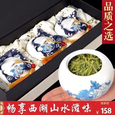 【中秋送礼】2019新茶正宗西湖龙井礼盒装送礼高档一级绿茶叶浓香型
