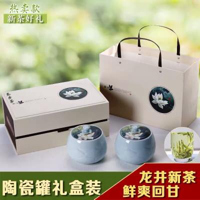 西湖龙井2019新茶绿茶叶陶瓷罐礼盒装明前茶杭州散装春茶高档送礼