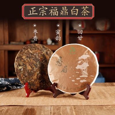 福鼎白茶特级寿眉茶饼高山陈年老白茶350g
