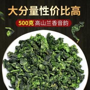 精选安溪原产地,2020新茶铁观音,传统兰香,入口香醇,浓郁醇厚