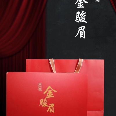 中秋佳节送礼首选新茶武夷山桶木关红茶金骏眉礼盒装500g蜜香型茶叶特价