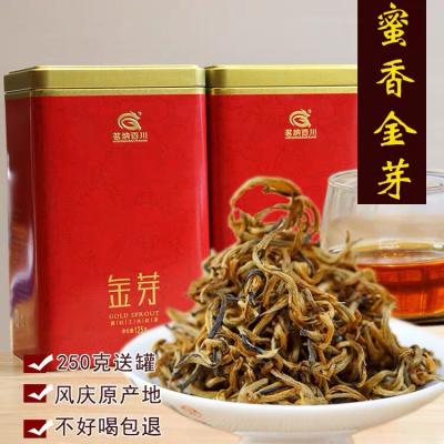 茗纳百川滇红茶特级云南金丝散装工夫红茶茶叶浓香型蜜香金芽250g