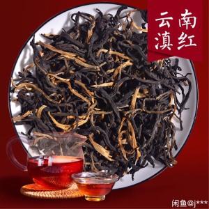 2020年新茶 云南凤庆滇红 红茶一斤装