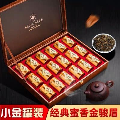 【年货节】武夷桐木关金骏眉茶叶蜜香型红茶小金罐装茶木质礼盒装