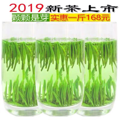 2019年新茶雀舌散装特级峨眉山竹叶炒青茶叶明前雪芽毛尖绿茶500g