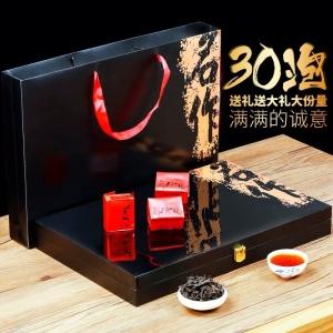节日送礼  新茶特级武夷山马头岩 肉桂大红袍茶叶高档礼盒装 包邮