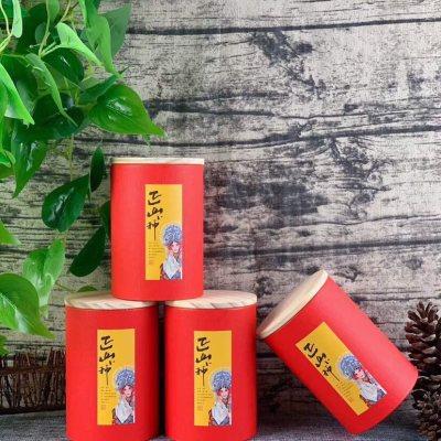 500g头春正山小种 桂圆香小种红茶茶叶