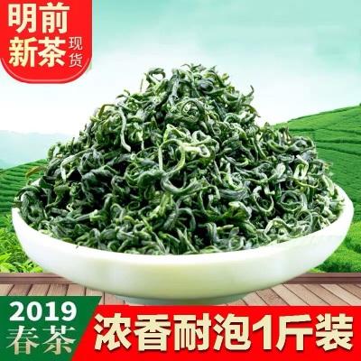 贵州绿锌硒茶2020新茶明前特级高山云雾绿茶贵州毛峰手工茶散装500g