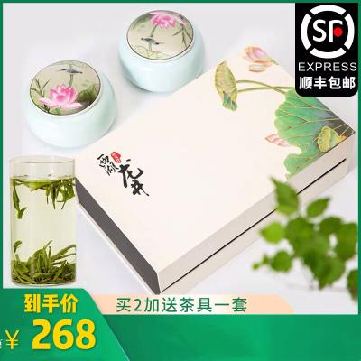 【中秋送礼】杭州西湖龙井2019新茶正宗雨前一级龙井绿茶250g礼盒装
