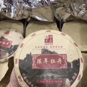 2008 陈年牡丹王5饼起包邮