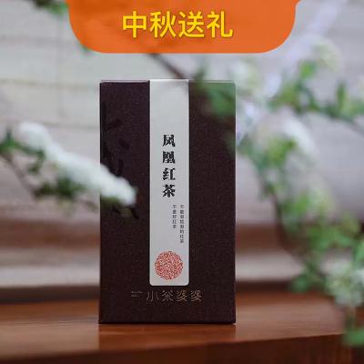【中秋送礼】凤凰红 茶叶云南凤庆2019滇红功夫茶蜜香200g