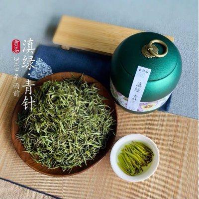 云南滇绿青针名优绿茶2020新茶雨前特级嫩芽散装绿茶125g礼品铁罐