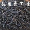 新茶武夷岩茶果香大红袍正岩肉桂茶特级正宗浓香型马头岩散装袋装茶叶