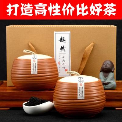 新茶正山小种红茶茶叶礼盒 特级蜜香正山小种礼盒装500克中秋送礼