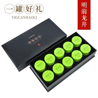 杭州西湖龙井茶2019新茶特级浓香型雨前绿茶大师作礼盒装茶叶300g