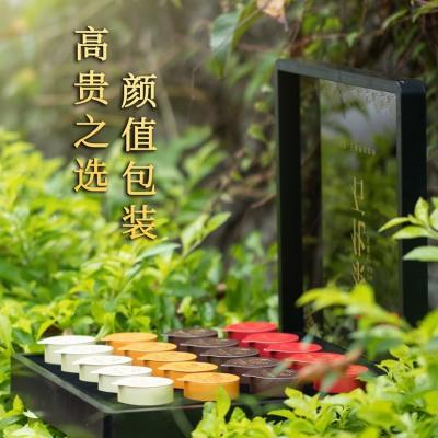 礼盒中秋送礼茶化石碎银子老茶头4种口味桂花香茉莉香糯米香原味