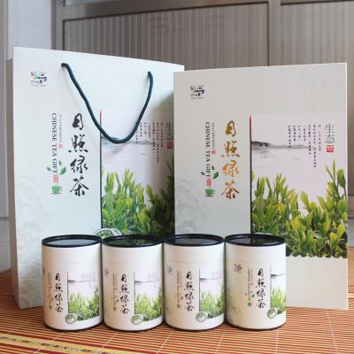 山东日照绿茶2019新茶春茶板栗香浓香型高山茶叶礼盒装送礼高档茶