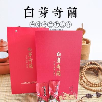 福建平和白芽奇兰茶叶 浓香型乌龙茶高档礼盒装送礼