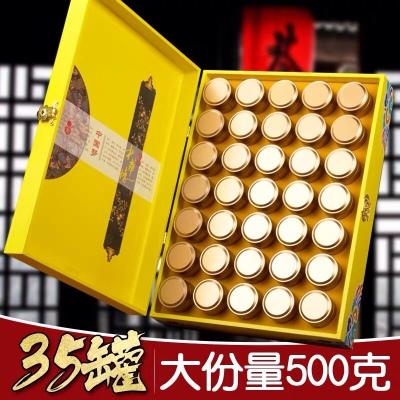 中秋节送礼 新茶茶叶大红袍礼盒装武夷岩茶特级马头岩肉桂茶35罐