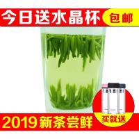 绿茶茶叶雀舌茶毛尖茶绿茶2019新茶叶竹叶炒青茶叶散装白毫银针特级