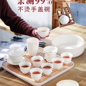 德化白瓷甜白釉盖碗茶杯套装 功夫茶具家用陶瓷简约