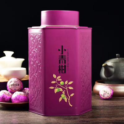 最经典有气质的一款【小青柑柑皇】正宗新会宫廷级普洱茶纯料,橘普茶特级