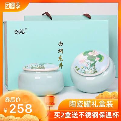 2019新茶正宗西湖龙井茶叶雨前龙井绿茶200g茶叶礼盒装春茶送礼
