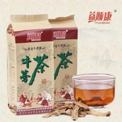 益顺康牛蒡茶 黄金牛蒡茶 斜片茶520克牛蒡茶