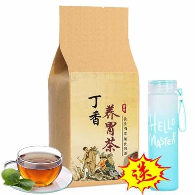(买2送1送杯子)丁香茶蒲公英养胃食品健脾养胃调理养生茶150g/盒