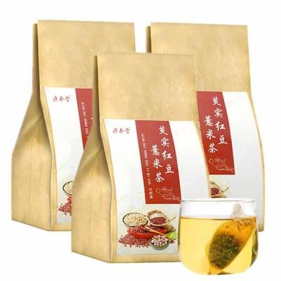 红豆薏米茶祛湿茶赤小豆芡实茶健脾养胃茶120克/30包