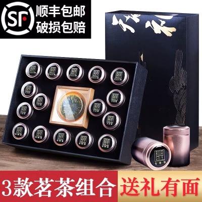 【小罐茶组合送建盏】茶叶礼盒装特级金骏眉大红袍正山小种红茶