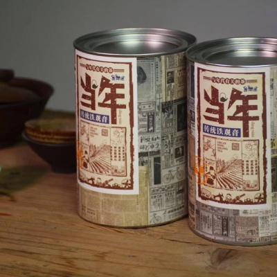 【当年.传统铁观音】传统制作一杯好茶茶,南方嘉木也是久居岁月的陪伴