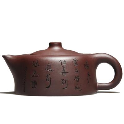 正宗宜兴紫砂壶紫砂壶茶壶茶具茶杯套装泡茶壶功夫茶壶天际壶约300容量